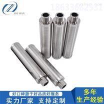 厌氧塔鱼刺型布水器不锈钢楔形丝滤管0.02mm