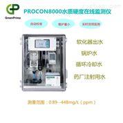 水質硬度測定儀_高效 環保