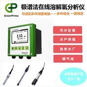 锅炉水溶解氧测量仪PM8202O