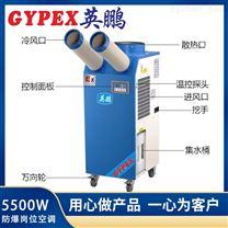 上海防爆-油漆廠防爆空調-冷氣機-雙管