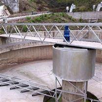 凯思特-中心传动刮泥机如何处理医院污水