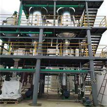 強制循環蒸發器 化工制藥廢水處理