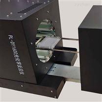PL-DY1600 紫外光反应器