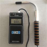 QDF-6型熱球式風速儀帶溫度顯示
