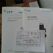 賽萊默品牌沈陽ITT飛力潛水排污泵