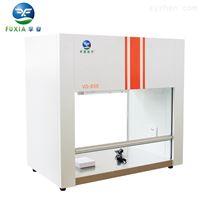 VD-850桌上式全钢垂直净化工作台
