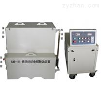 低倍组织电解酸蚀装置LME-III