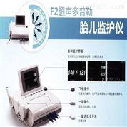 供应胎儿监护仪