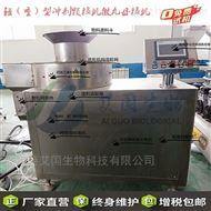 干法造粒机 供应报价厂家
