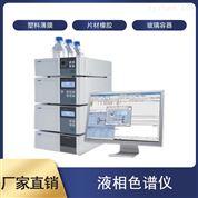 液相色谱仪-广州标际