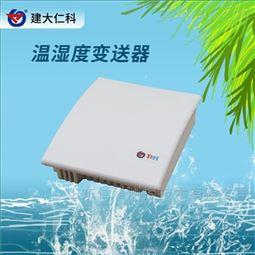 壁挂温湿度变送器(485型)
