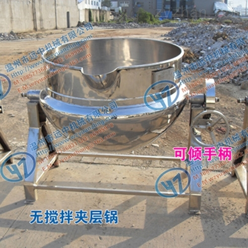 搅拌天燃气夹层锅 多用途煮料锅