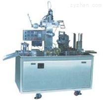 2002型可調式透明膜三維包裝機(帶防偽易拉線)
