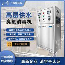 高层供水消毒工业循环水净化臭氧水一体机