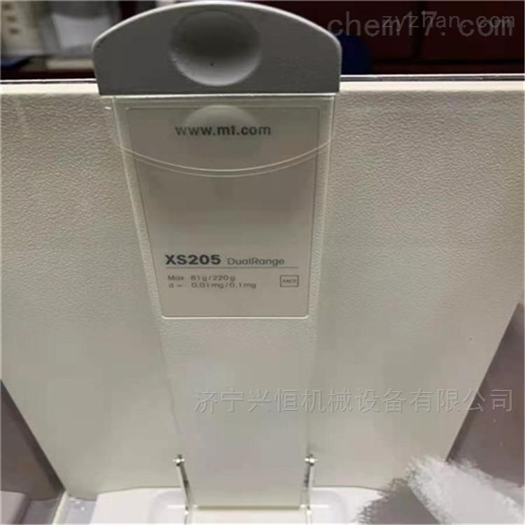 实验室设备出售岛津20A液相色谱仪