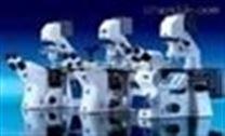 Zeiss蔡司PrimoStar顯微鏡