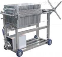 CXAS-1型厢式板框压滤机