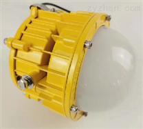海洋王同款BPC8767LED防爆平臺燈價格優惠
