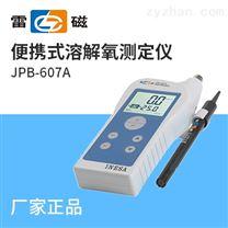 上海仪电科学上海雷磁便携式溶解氧测定仪JPB-607A