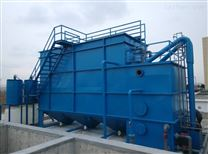 150T/H一體化凈水器