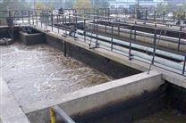 礦井污水處理設備
