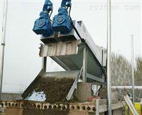 302叠螺污泥压滤机