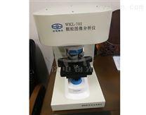 仪电物光WKL-702 颗粒图像分析仪上海仪电物理光学