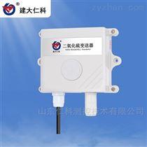 RS-SO2485型高精度二氧化硫变送器