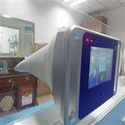 无线手套完整性测试仪