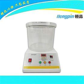 HP-MFY-01西林瓶密封性检测仪
