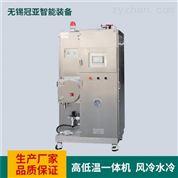 实验室加热制冷循环机特点在哪里