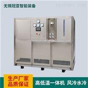 密闭制冷加热循环装置常见故障分析及处理
