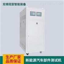 氫燃料電池PACK/電芯測試液冷系統