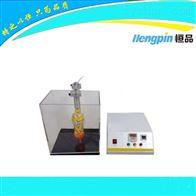 HP-MFY-01Z药用软膏管密封强度测试仪
