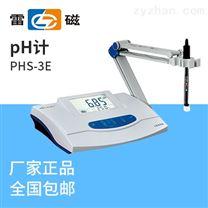 上海仪电科学上海雷磁pH计PHS-3E