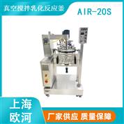 真空搅拌乳化反应釜设备参数