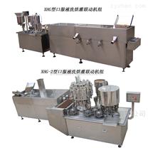 10ml-20ml 眼药水灌装生产线