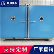 南京低温真空干燥箱 负压式烘干设备