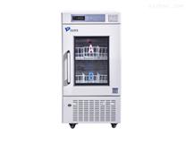 中科都菱血液冷藏箱/血小板震蕩保存箱MBC-4V108