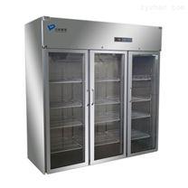 中科都菱2-8℃MPC-5V1500