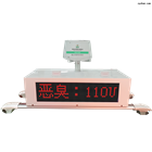 OSEN-CZ垃圾站恶臭监控设备智能走航式臭气监测系统