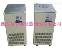 低溫冷卻液循環泵DLSB-10L/20L/30L系列