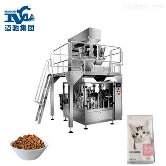 寵物食品牛肉粒自動包裝機