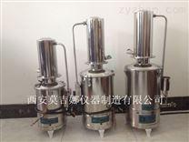 不銹鋼電熱蒸餾水器/普通型不銹鋼電熱蒸餾