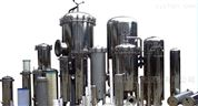 工業級濾芯過濾器