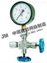 壓力計截止閥J29W