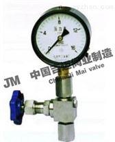 JJM8-64P壓力表截止閥
