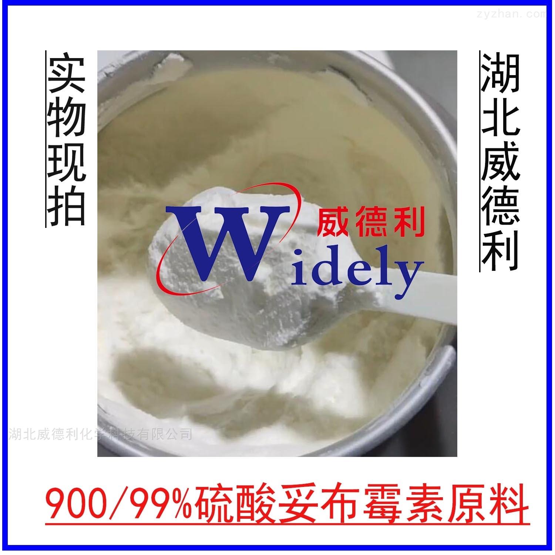 硫酸妥布霉素原料中间体