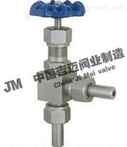 J24W外螺紋角式針形閥
