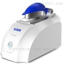Micro DropMicro Drop超微量分光光度計廠家推薦